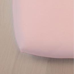 Drap housse Green Clim - 90 x 200 cm - Rose